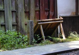 崇泰院 本堂の裏には 蓮如上人産湯の井戸が残る
