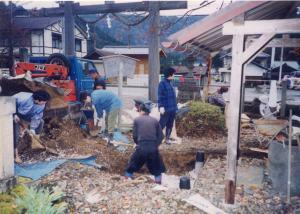 1998年12月土壌改良工