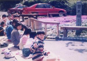 1998年4月お花見給食